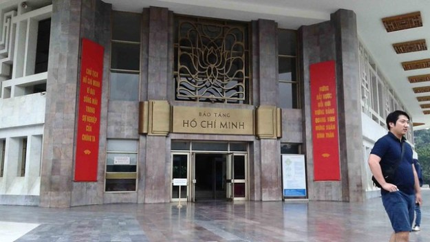 Ho Chi Minh Museum Entrance