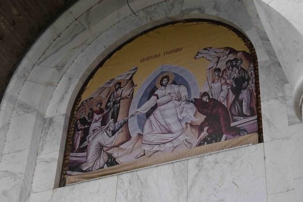 St Sava Murals