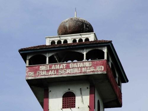Wisata Halal Lombok Sumbawa - dianravi.com