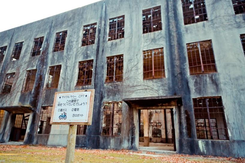 2016 大久野島 Hiroshima 215