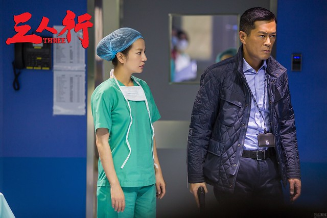 Three Vicki Zhao Louis Koo
