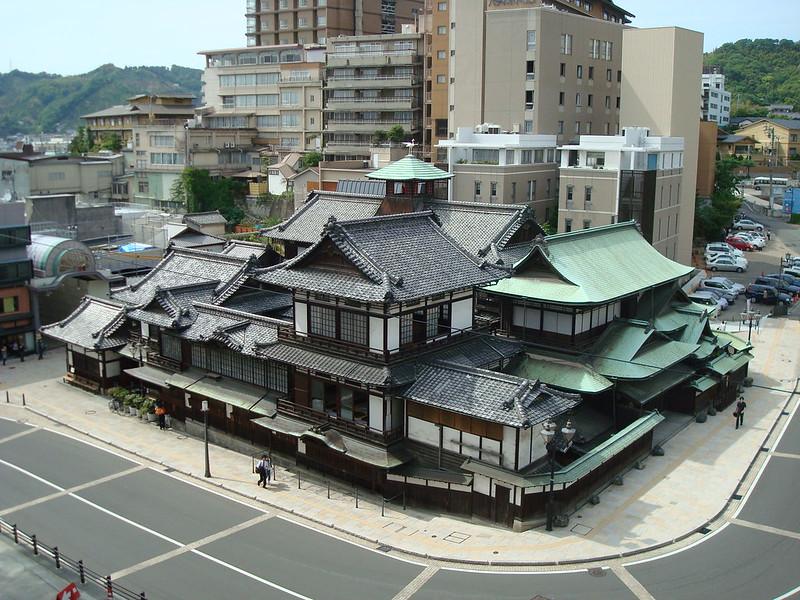 Yushinden, Onsen dogo