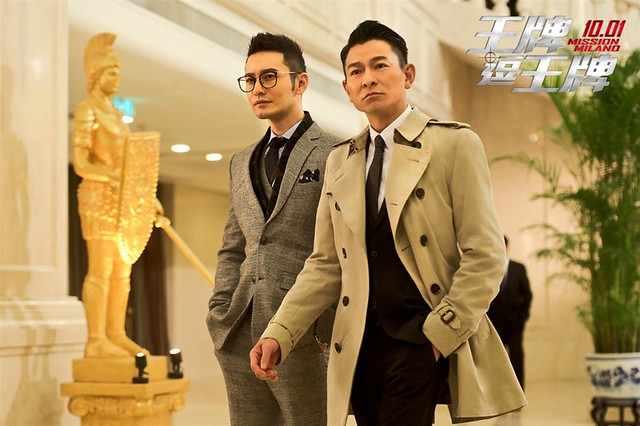 Mission Milano Andy Lau Huang Xiaoming