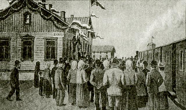 Вокзал прибытие первого поезда 1893 г