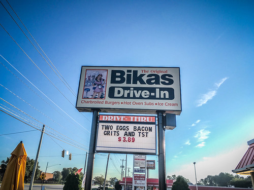 Bikas Drive-In