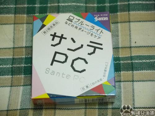 サンテ PC藍光