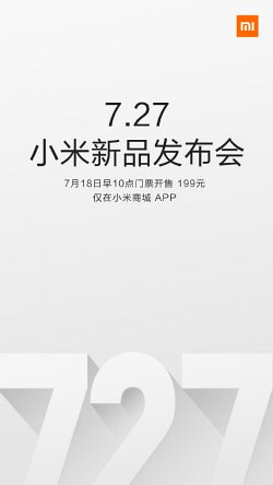 Xiaomi-event