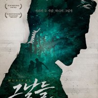 Ji Chang Wook Returns for The Days Musical + Promotion Teaser