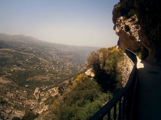 Kadisha Path Overlook