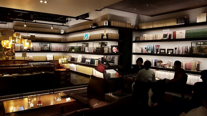 Anjin Library & Lounge