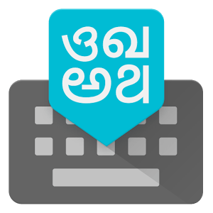Google Indic Keyboard - with support for multiple Indian languages