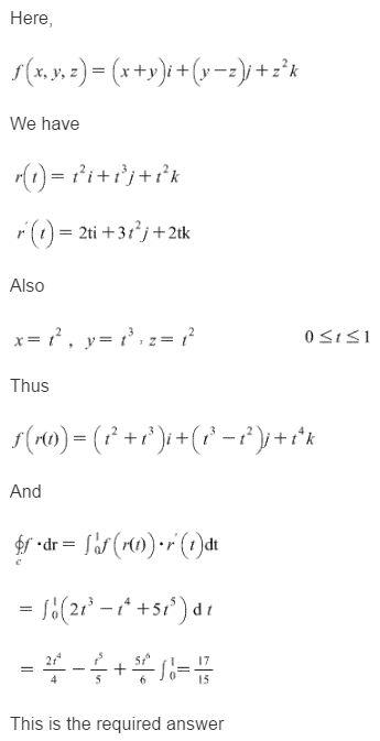 Stewart-Calculus-7e-Solutions-Chapter-16.2-Vector-Calculus-20E