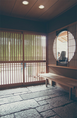 Inner Waiting Area at Unagi-ya Hirokawa
