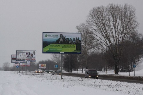 More roadside billboards