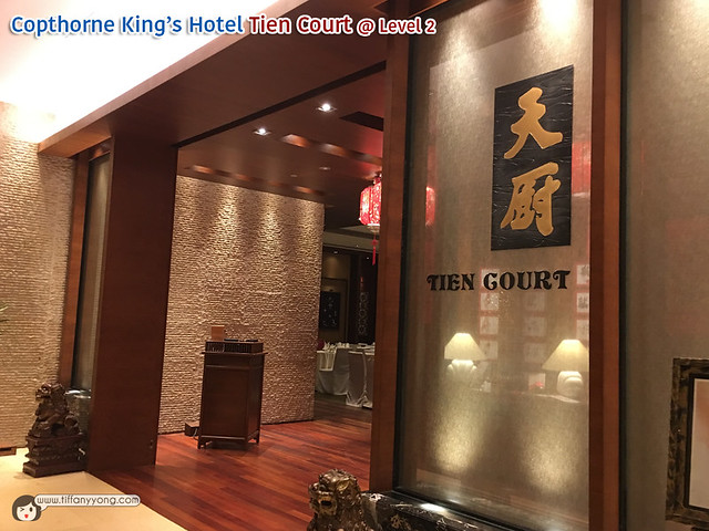 Copthorne Kings Hotel Tien Court
