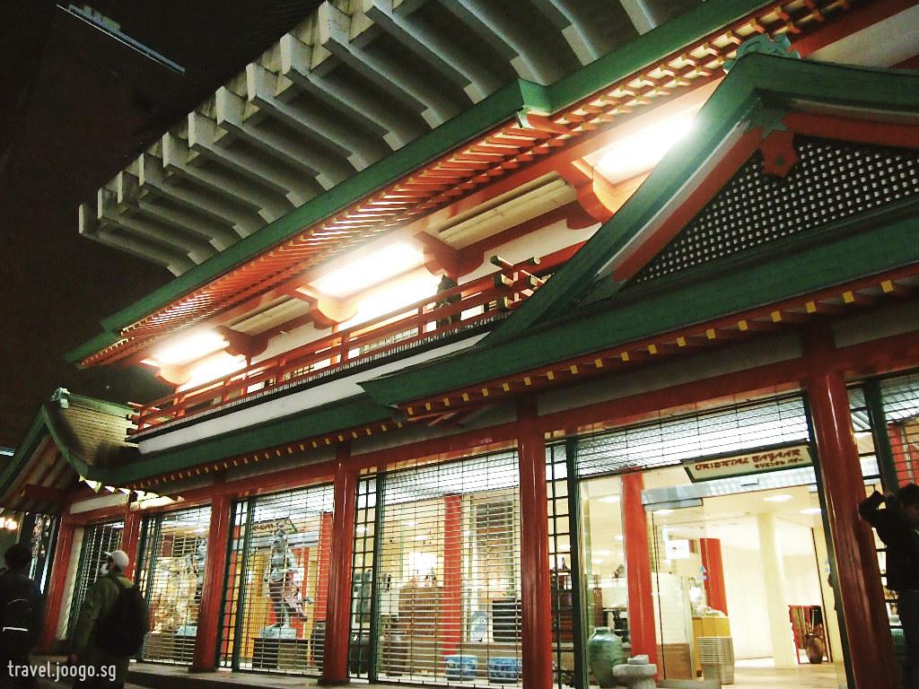 Oriental bazaar - travel.joogo.sg