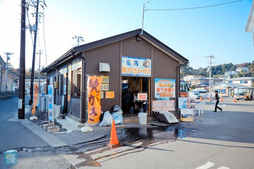 Tohoku 2016 - 446