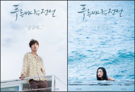Image result for legend of the blue sea poster