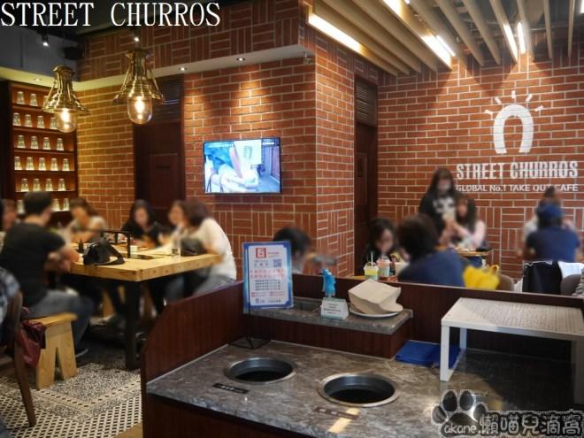 Street Churros