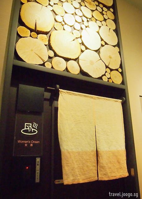 Ki Niseko 3a - travel.joogo.sg