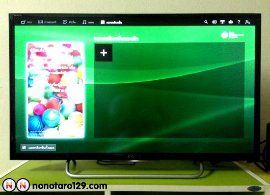 Sony Bravia LED TV 32 W700C_01