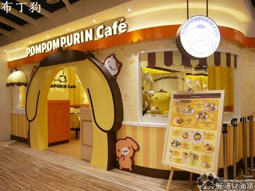 布丁狗餐廳
