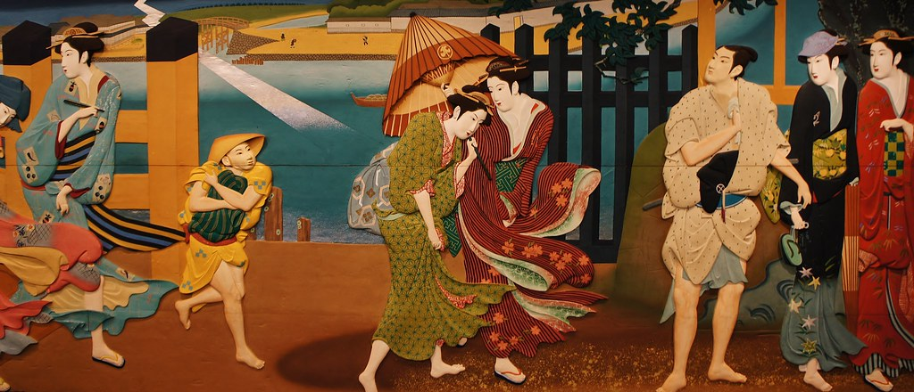 Meguro Gajoen