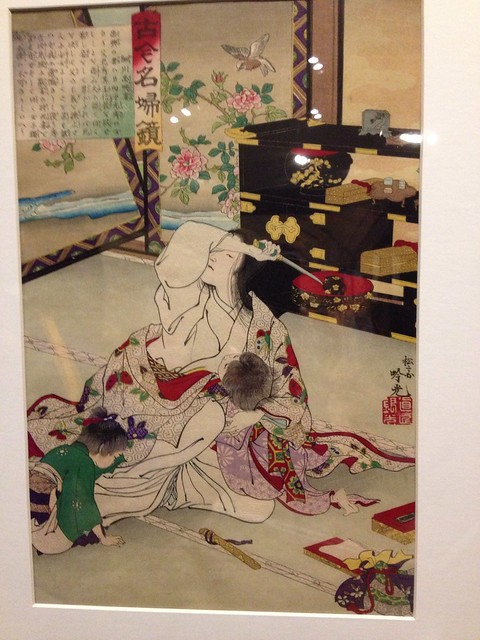 sacrificio samurai mujer