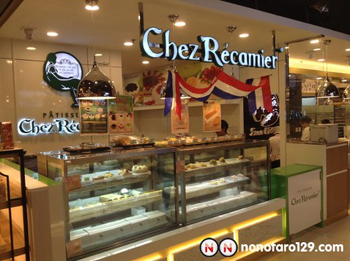 Chez Recamier ชูครีม
