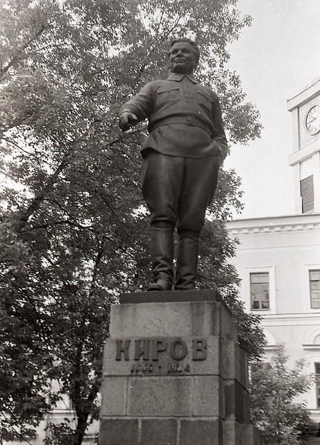 02 Арханг Киров