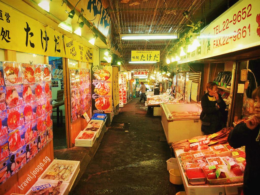 Otaru Sankaku 1 - travel.joogo.sg