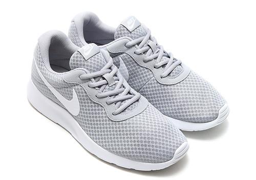 Nike-Tanjun
