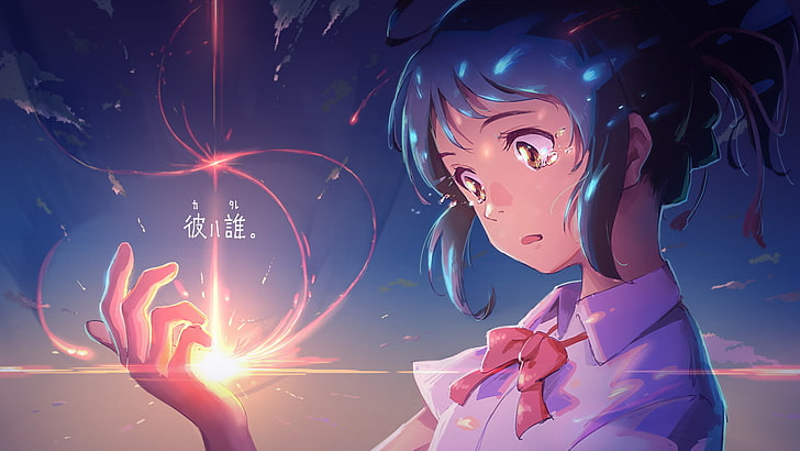 Hd Wallpaper Anime Your Name Kimi No Na Wa Mitsuha Miyamizu Wallpaper Flare