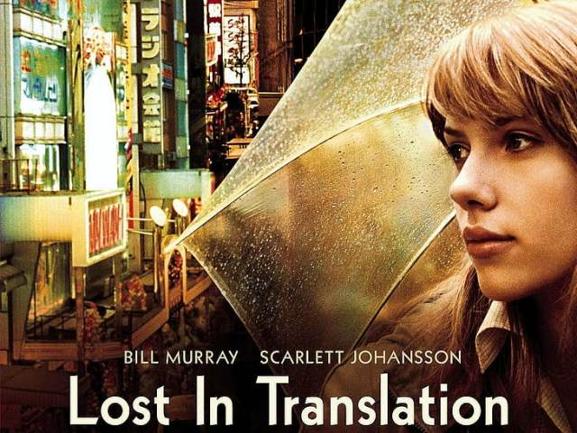 Analyse du film - LOST IN TRANSLATION