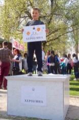 macedonia 13