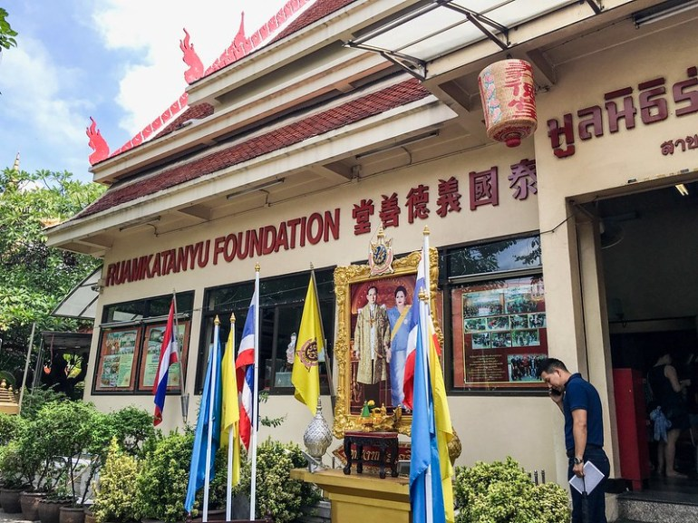 Yi De Tang (Ruamkatanyu Foundation) in Bangkok, Thailand for Coffin Donation and Merit Making.