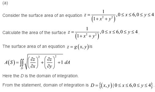 Stewart-Calculus-7e-Solutions-Chapter-16.6-Vector-Calculus-55E