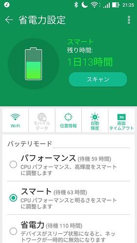 Screenshot_20170103-212553