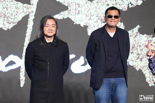 Wong Kar Wai Zhang Jia Jia