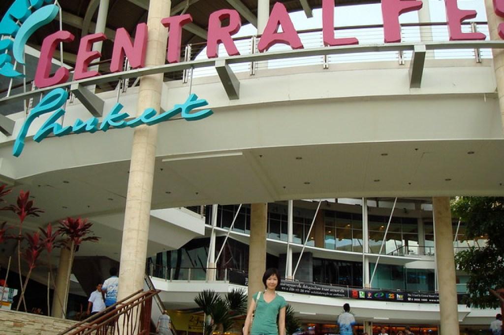 Phuket Central Festival
