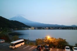 美富士園酒店 Hotel Mifujien