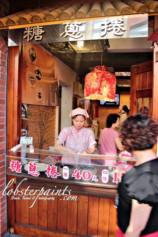 13 September 2012: National Center for Traditional Arts 國立傳統藝術中心   Yilan, Taiwan