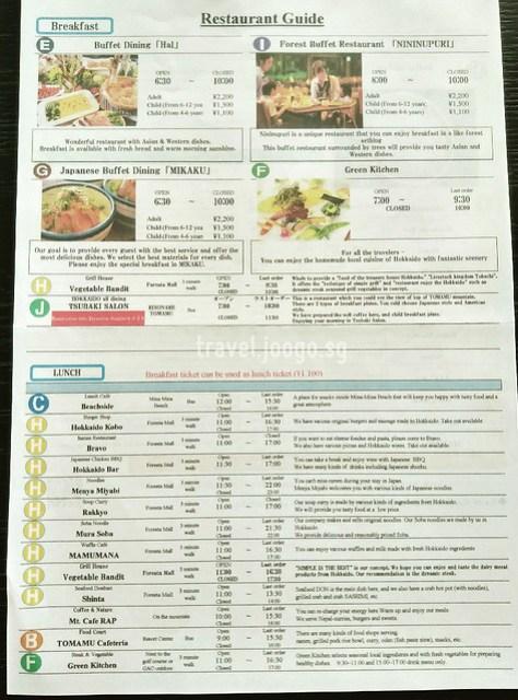 Tomamu Tower Dining Options - travel.joogo.sg
