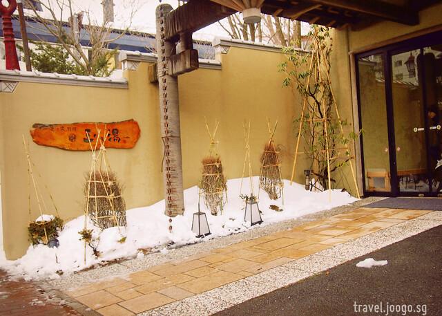 Takinoya Bekkan Tamanoyu Noboribetsu 4 - travel.joogo.sg