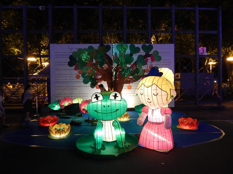 City Girl City Stories: Mid-Autumn Festival 2016