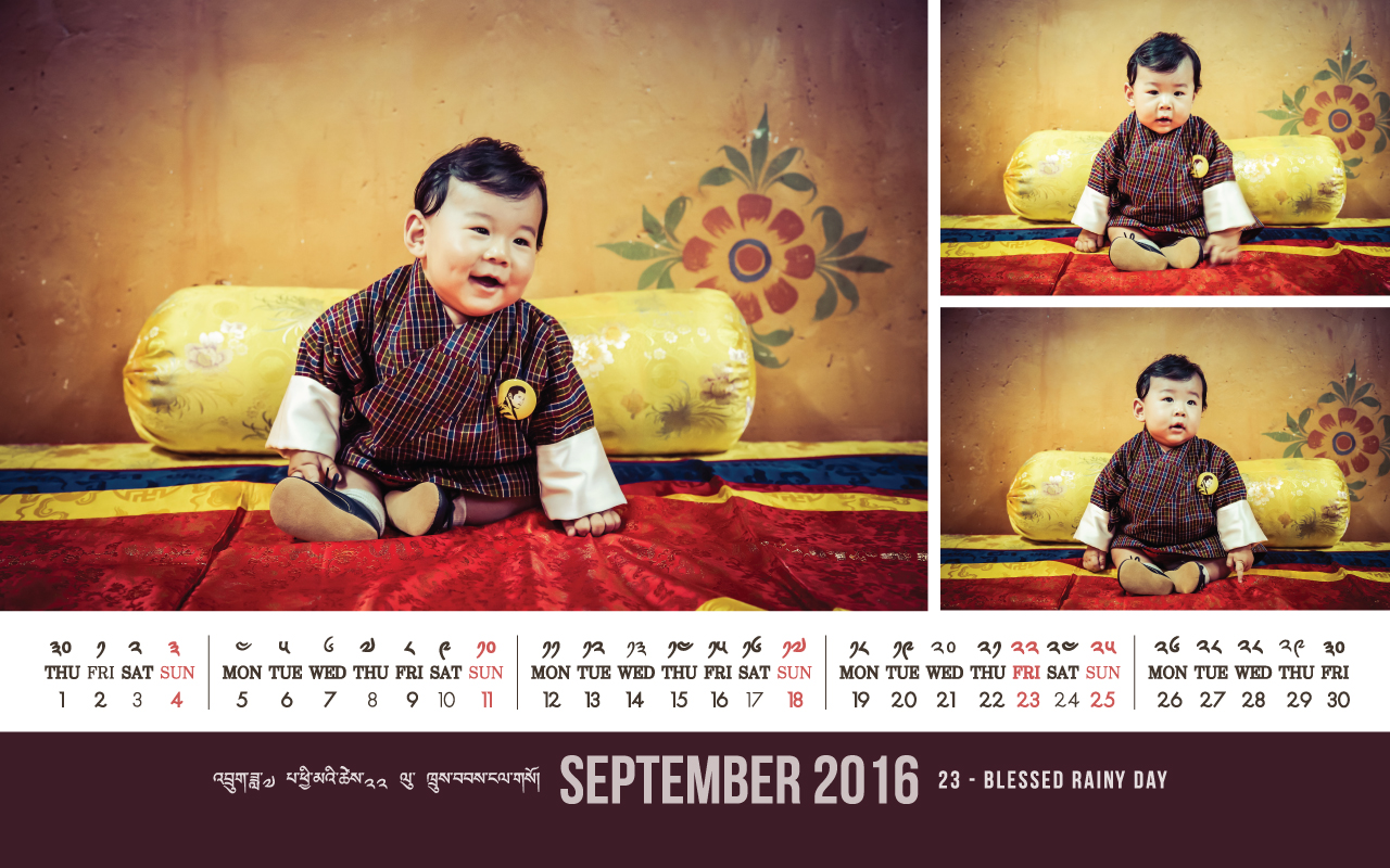 2016 - September Calendar