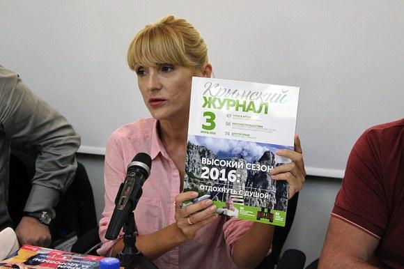 М.Завальная, Крымский журнал