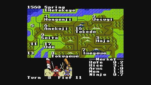 Nobunaga's Ambition fight