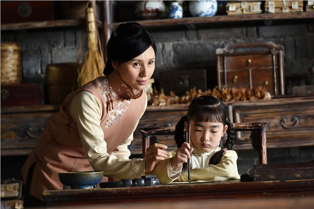 Call of Heroes Yuan Quan