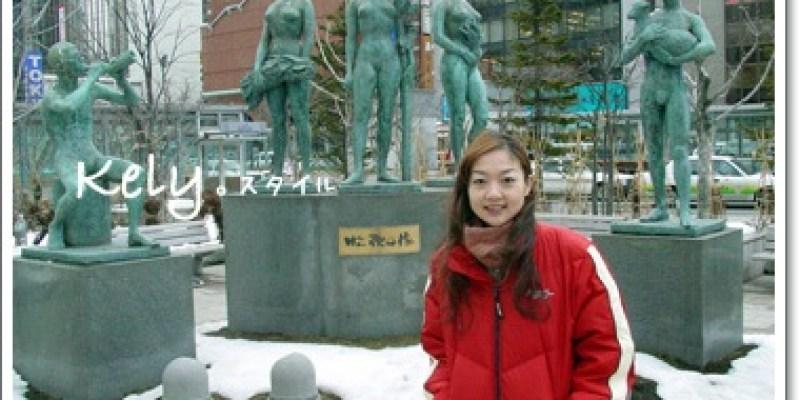 日本》懷舊小樽-かに本家-夜車特急利尻前往稚內之北海道走走篇☆Travel in HOKKAIDO‧JAPAN